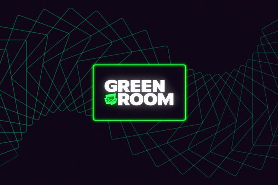 Webtoon Green Room